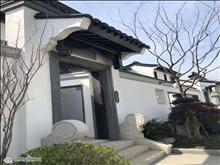 有鑰匙鳳凰春曉 蘇式別墅 獨門獨院帶大院子 598萬元