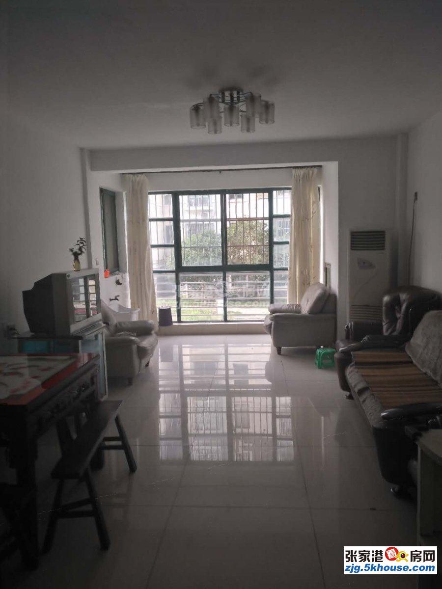 白鹿花苑两室精装,满五唯一,楼层低,采光好,位置佳