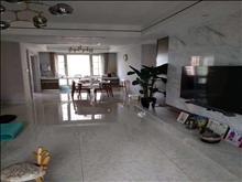 金新城悅府13樓,140平+車位+儲藏室,4房2廳2衛,豪裝,滿2年,348萬