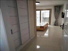 園林新村1樓帶院子大院子72平 三室一廳 新裝修,滿2年,開價159.8萬