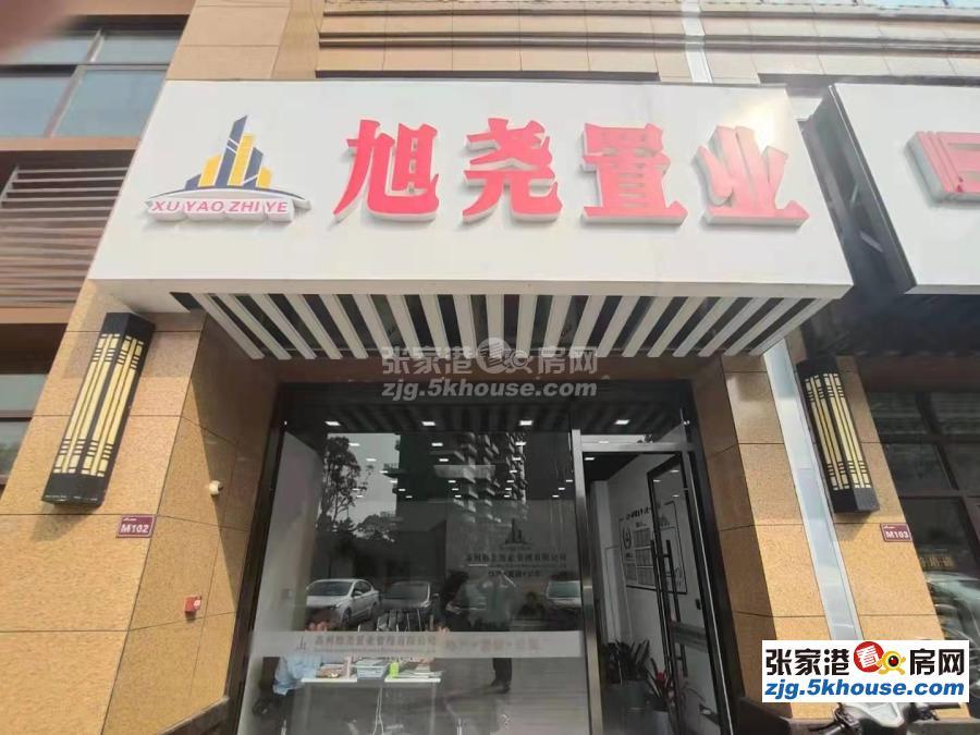 碧桂園鳳凰臺商鋪、火熱出售中、適合百貨酒店