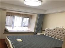 吾悅華府8樓 89平方 3室2廳1衛 精裝修 拎包入住