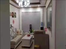 西門南村 2樓103平米+自,滿2年175萬 3室2廳1衛 精裝修 好樓層好位置低價位
