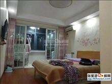 龍潭新村3樓67平精裝修129萬滿五年 位置好采光好