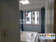 晨陽小區2樓88平73.8萬2室2廳精裝修,好位置好房子
