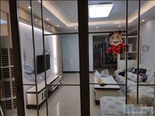 好房超級搶手出租,中聯鉑悅 3500元 3室2廳1衛 精裝修