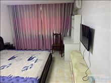 干凈整潔,隨時入住,南苑新村 1800元 2室1廳1衛 精裝修