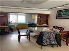 西湖苑房東急需用錢,只賣3天3室2廳2衛一口價168萬