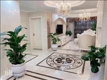 超好的地段筍盤中港花苑 206萬 3室2廳2衛 精裝修