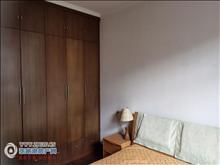萬紅三村3樓143.75平精裝三室二廳206萬