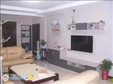 悅蘭苑,2樓,135平+院子+自, 精裝修,216萬