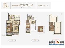 偉業和璞院下疊加別墅320平+地下室+院子新空房430萬