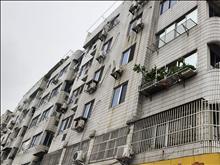 云盘一村 3楼 90平米 老装修满五年 唯i 159万
