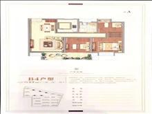 市區西二環旁買新房首付21萬,雙陽臺,帶飄窗,單價7500每平起