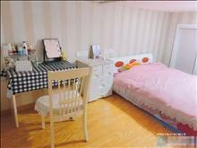 東方新天地 1750元 2室1廳1衛 精裝修,免費看房