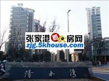 清水湾单身公寓12楼57平2.5万/年精装修,家电齐全拎包入