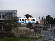 南湖苑实景图(36)