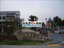 南湖苑实景图(35)