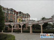 梁丰花园实景图(28)