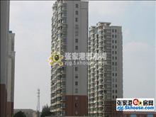 丁香苑4楼143平+自库  精装修 满五年 打包卖 220万