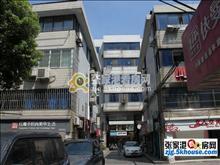 胜利新村实景图(13)