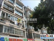 聚龙新村5楼 115平 老精装修 2/2 全套设施 1.8万 看房方便