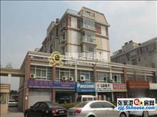 江南水庄顶复144+90+自 满两年 精装修 仅售185万
