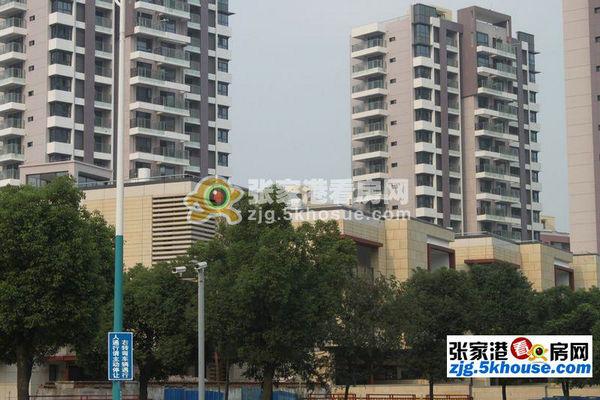 甲江南7楼140平+车位 豪华装修 进口家电大金空调,319.8万