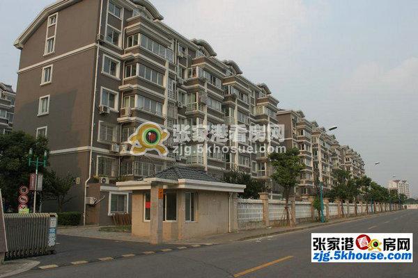 小城市新村3楼118平 精装修 3房 188万 满2年