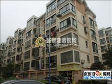 学区房//城建新村3楼55平  精装修 满五年 133.8万