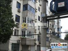 范庄新村2楼 200平 办公室 新装修 办公家具齐全