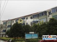 暨阳新村2楼,60.81平精装修满5年 118万