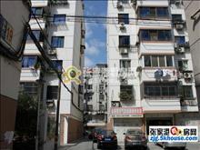 庆丰新村3房1厅1卫中等装修学区房,满2年