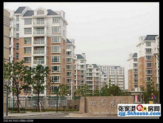 城西白鹿小学+梁丰//四季花园8楼47平公寓精装修满两年110万优价