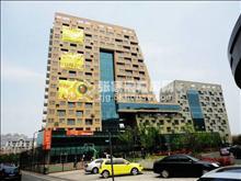 派克酒店式公寓 90万 1室1厅1卫 豪华装修 隆重出售,快快抢购