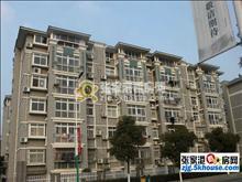 新丰苑 4楼101平米+自 简单装修 售价83万