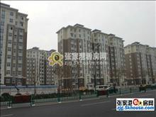 悦华苑6楼97平方+自行车库 2室2厅新空房 满两年 106