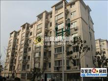 江帆花苑中区3楼101+自行车库精装满五唯一开价110万