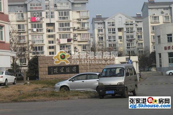 好位置好房子锦绣金港  精装修 全新送家电带车库