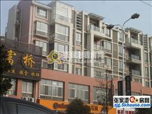 景观,低密度花园,锦绣金港 77万 3室2厅2卫 精装修