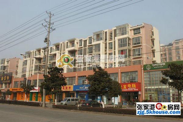 长江花苑金港湾