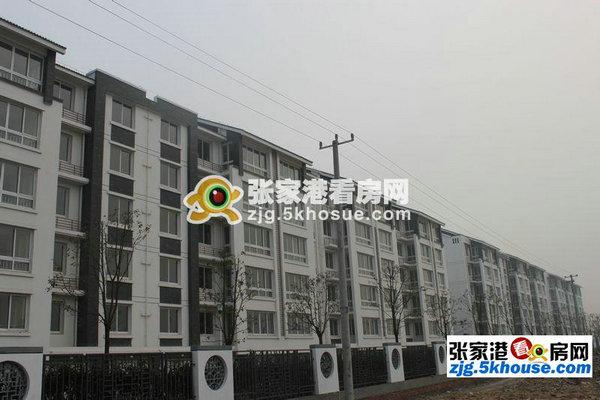 降价了锦绣花苑一期   5楼146平+阁楼  精装修  190万