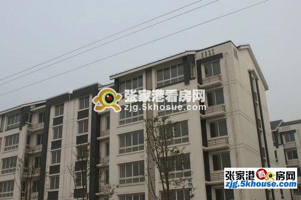 锦绣花苑 8楼 100平 精装 135万  满两年