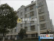 皇佳为你推荐大新阳光家园4楼143平方加自行车库精装修73万看房方便