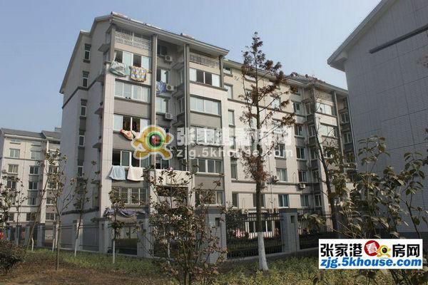 房主出售新丰小区5楼140平方 80万 3室2厅2卫 毛坯 ,潜力超低价