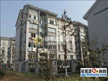 南丰新丰小区6楼顶复 138+100+自 空房85万