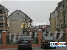 瞿成新村3楼83+11平米毛坯43万元急售