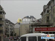 f 锦丰镇 和平苑 3楼金楼 125平 49万 毛坯房