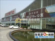东方新天地实景图(24)