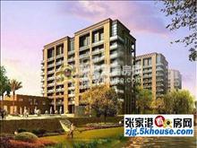 玉水世家2楼140平豪装地暖加中央空调+双车位268万